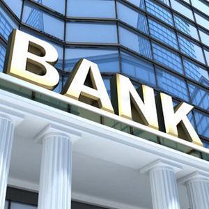 Банки Пристени