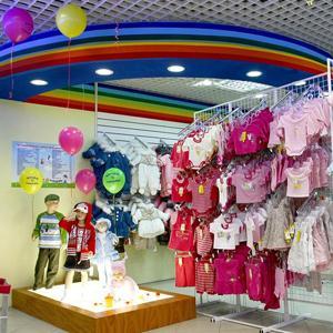 Детские магазины Пристени