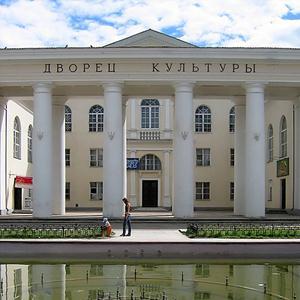 Дворцы и дома культуры Пристени