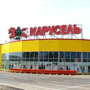 Гипермаркеты Пристени