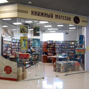 Книжные магазины Пристени