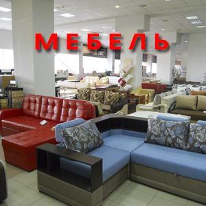 Магазины мебели Пристени