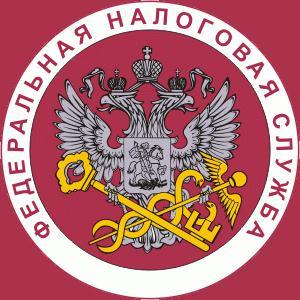 Налоговые инспекции, службы Пристени