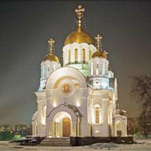 Религиозные учреждения Пристени