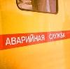 Аварийные службы в Пристени