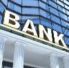 Банки в Пристени