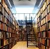 Библиотеки в Пристени