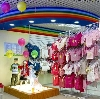 Детские магазины в Пристени