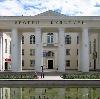 Дворцы и дома культуры в Пристени