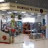 Книжные магазины в Пристени