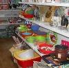 Магазины хозтоваров в Пристени