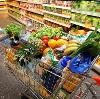 Магазины продуктов в Пристени