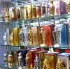 Парфюмерные магазины в Пристени