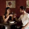 Рестораны, кафе, бары в Пристени