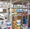 Строительные магазины в Пристени