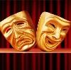 Театры в Пристени